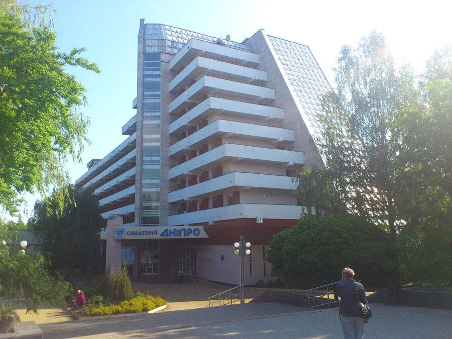 Kompleks -Planeta Zdrowia -Sanatorium Promenada.